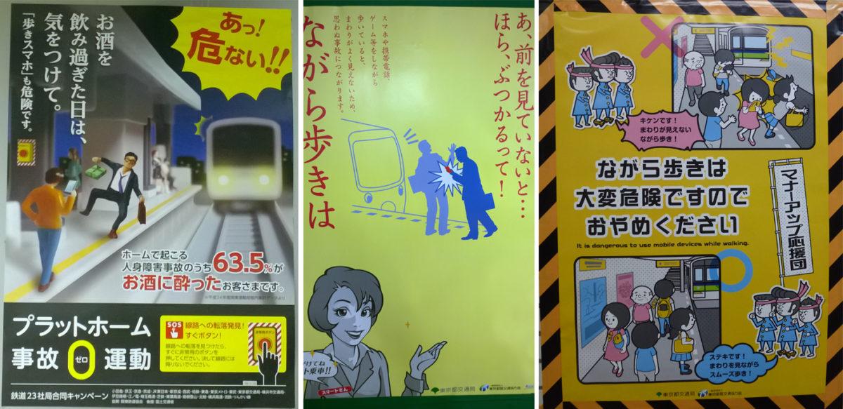 cartazes-metro