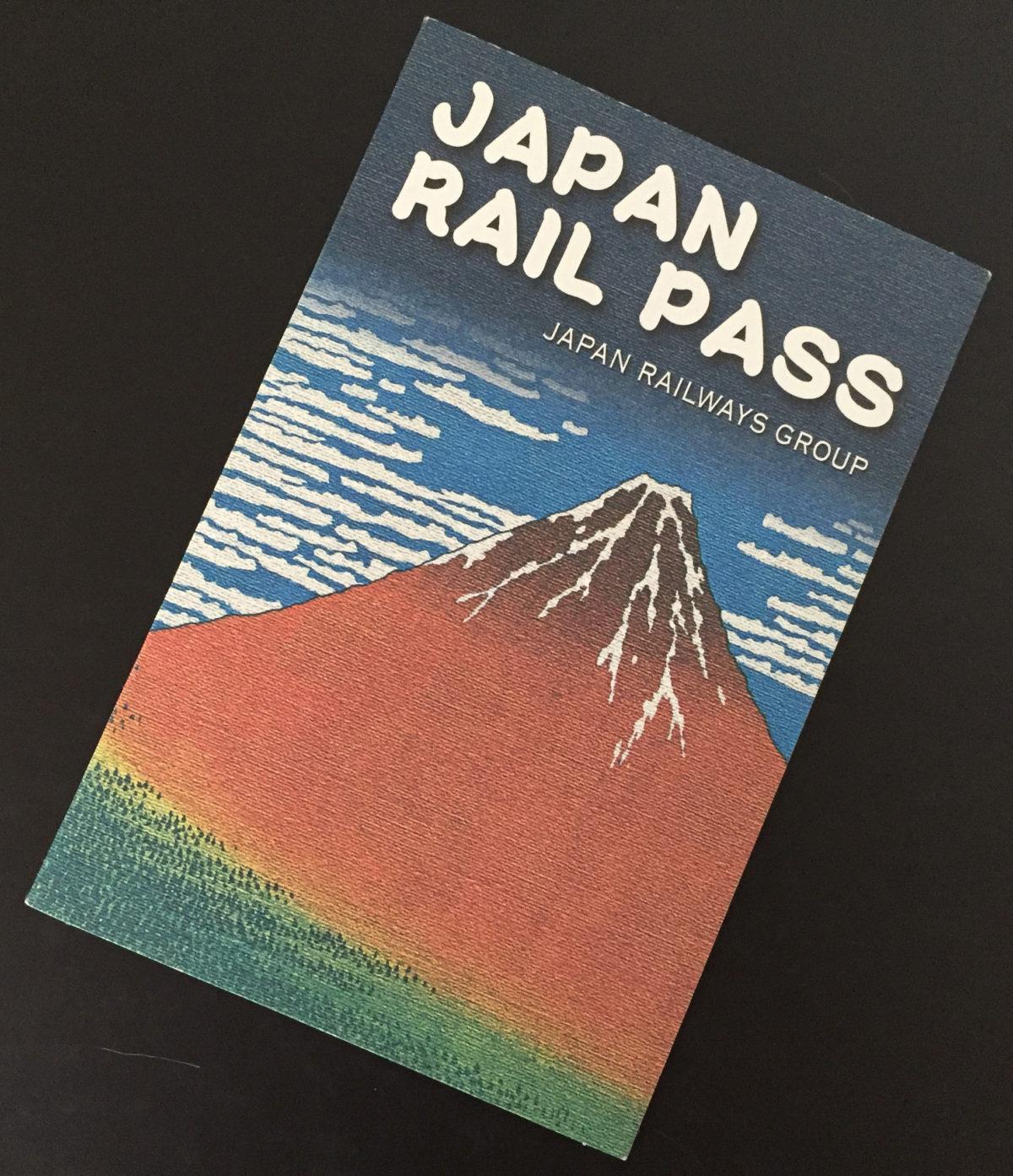 jr-pass-2