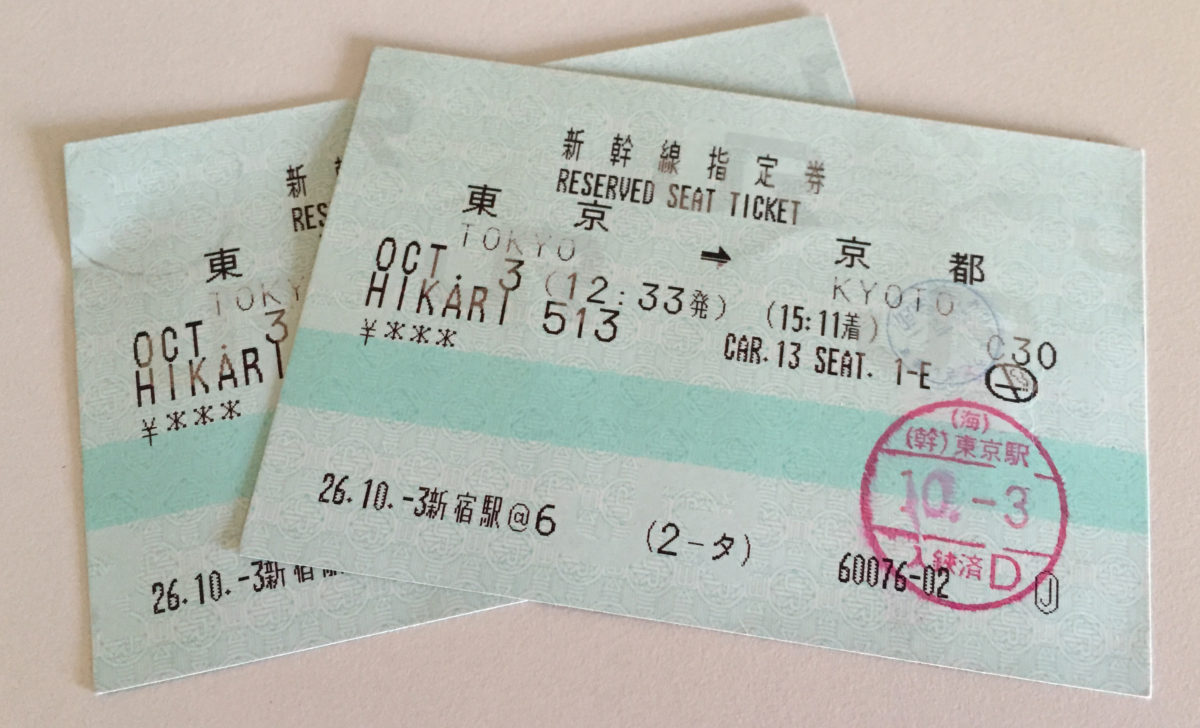 jr-ticket-3