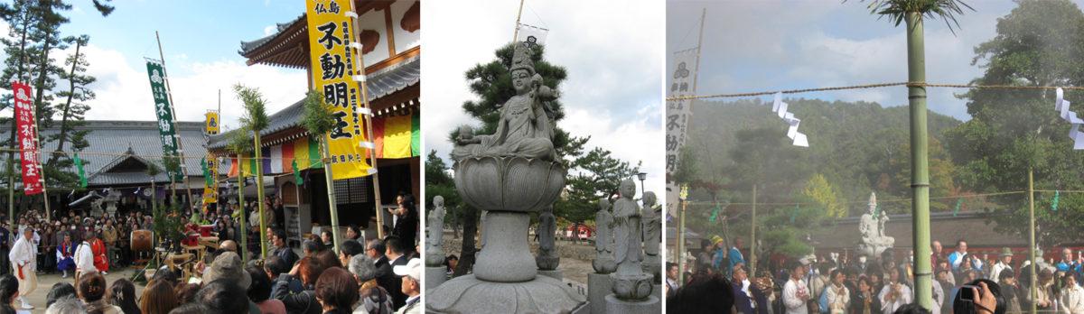 miyajima-cerimonia