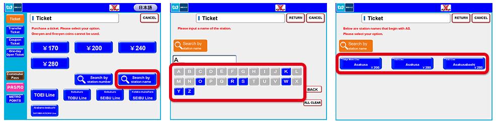 ticket-metro-2