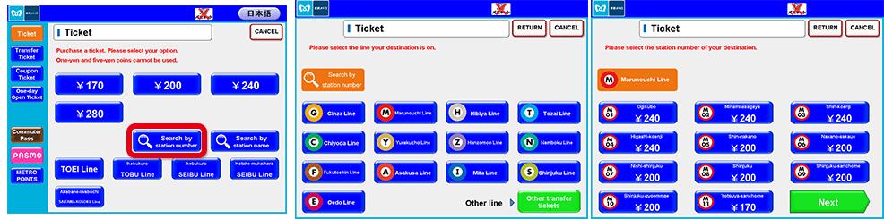 ticket-metro-3