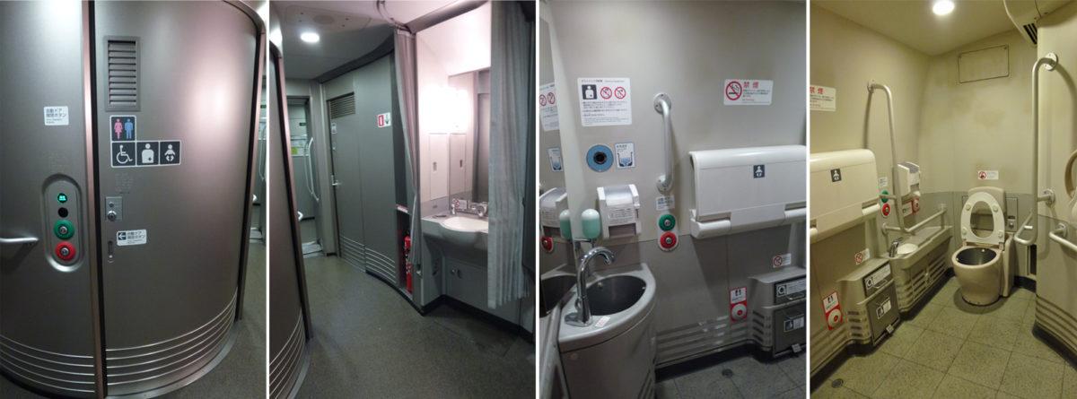 trem-wc