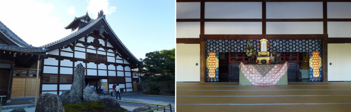 Arashiyama Tenryu 1