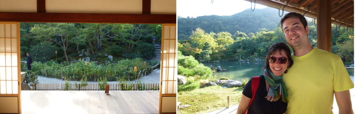 Arashiyama Tenryu 2