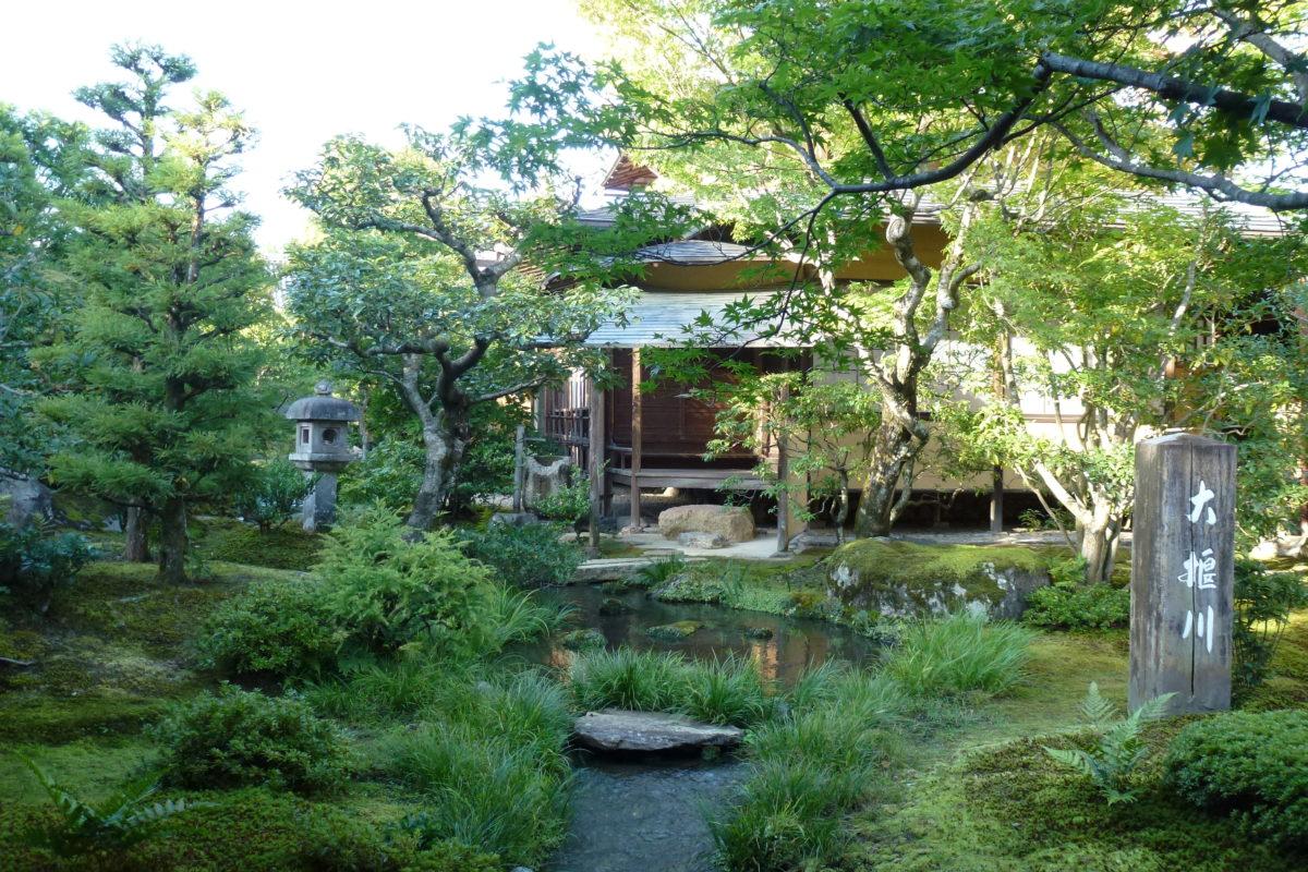 Arashiyama Tenryu-ji
